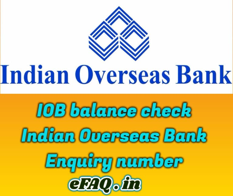 IOB balance check number