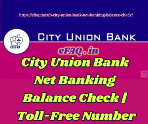 City Union Bank Net Banking Balance Check